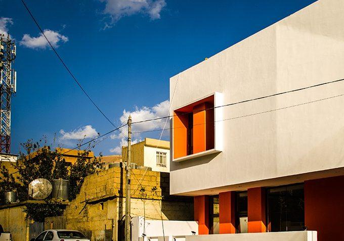 AH House